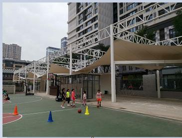 陝西省西安市高新第一小學