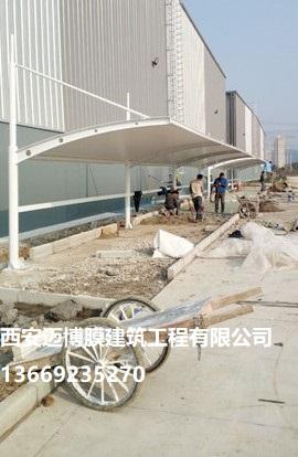 蓝田厂区膜结构车棚项目