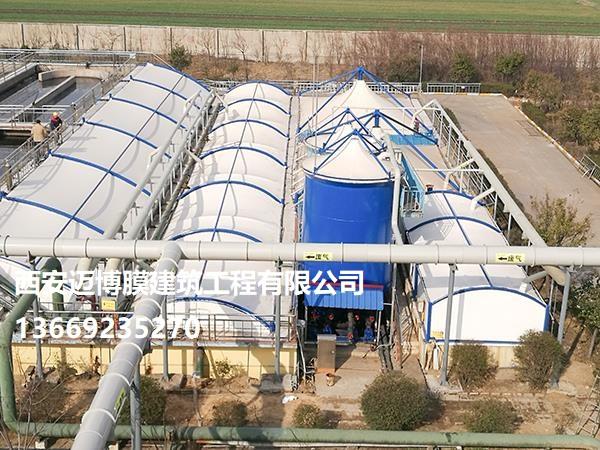 焦化厂膜结构污水池加盖项目