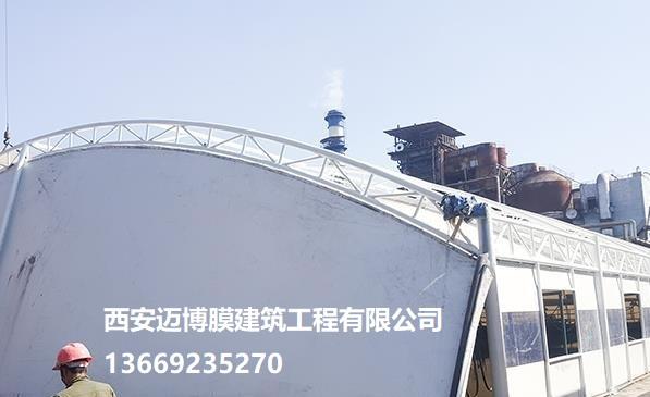 阳煤集团第一化肥厂污水池加盖项目