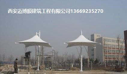 邹平人民公园膜结构棚