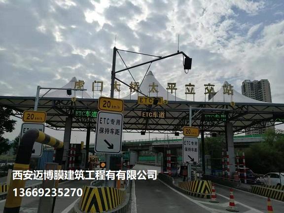 虎门大桥太平收费站项目