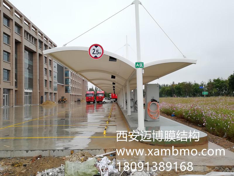 中卫市膜结构充电桩雨棚